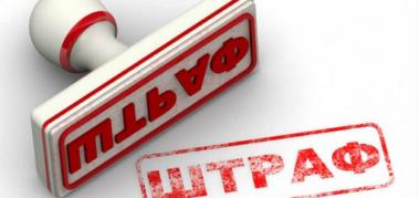 Управління з питань держархбудконтролю виконкому Івано-Франківської міськради оштрафувало порушника на понад 770 тисяч гривень