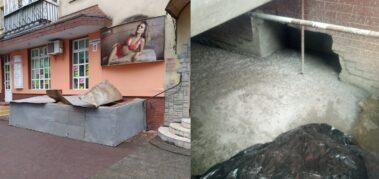 За додатковий вхід у підвальне приміщення будинку без дозволу – штраф 10 тисяч гривень