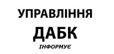 Інформація про перевірку на вулиці Павлика, 6 в Івано-Франківську